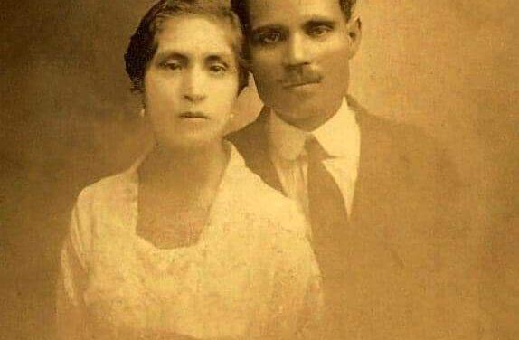 Matrimonio Albizu Campos