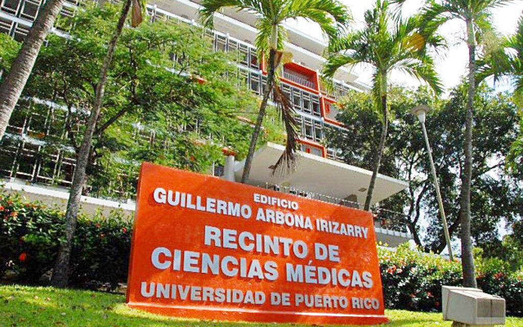 Tres estudiantes de la Escuela de Medicina Dental de UPR Ciencias Médicas se destacan entre los mejores de Estados Unidos
